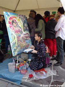 JapanTag 2013