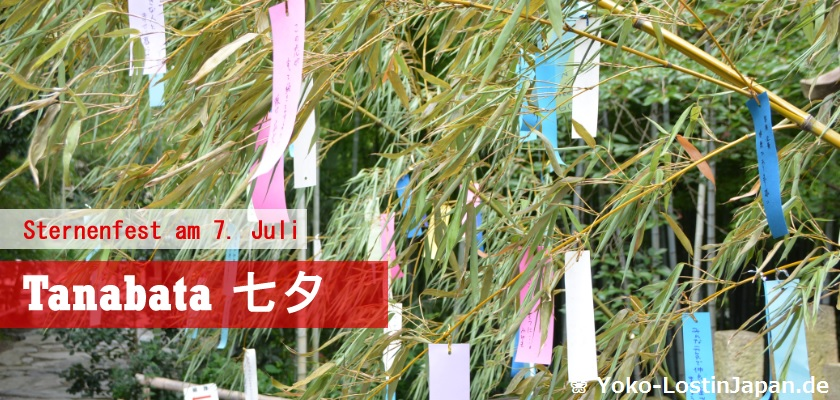 [Feste] Tanabata – das Sternenfest in Japan