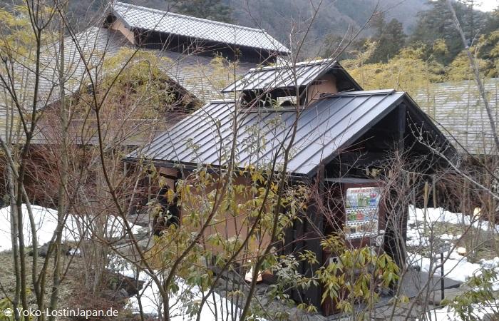 Onsen Hakone Yuryo