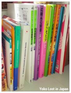 Meine Bücher zum Japanisch lernen