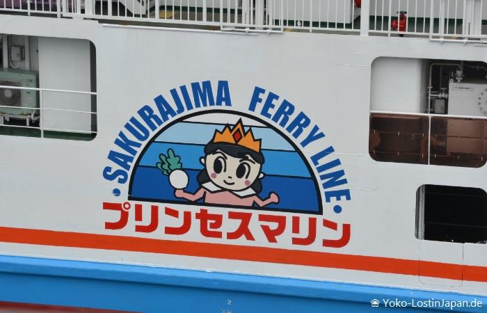 [Rundreise 2014] Die Vulkaninsel Sakurajima