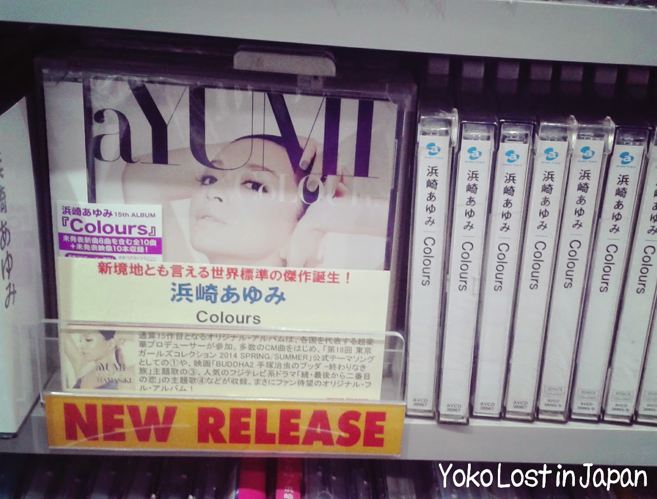 Ayumi Hamasaki - Colours