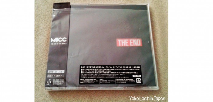 Mucc - The End of the World
