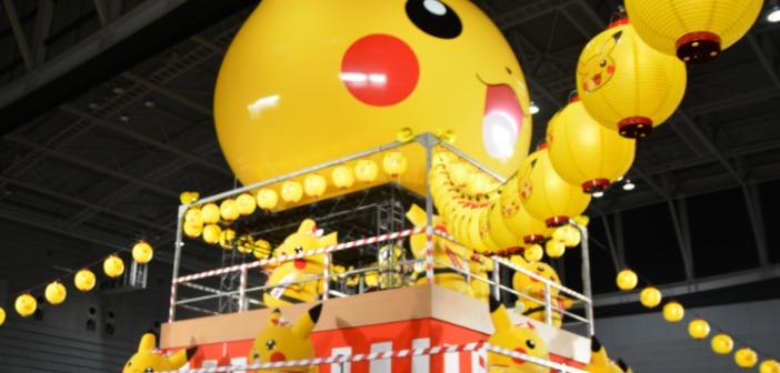 Pikachu Festival Yokohama