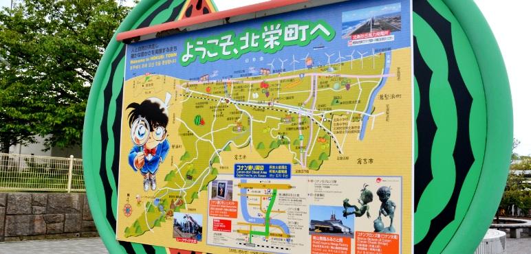 Detektiv Conan Museum Tottori
