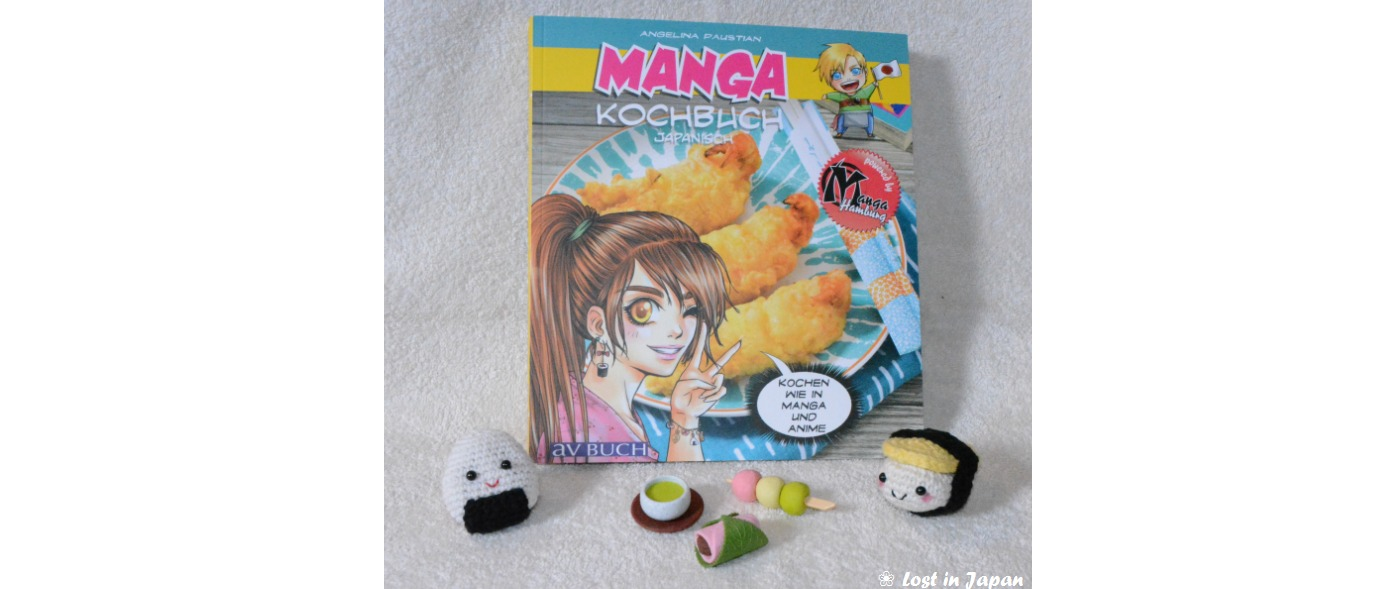 Review Manga Kochbuch Japanisch Lost In Japan