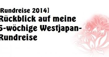 Rundreise 2014