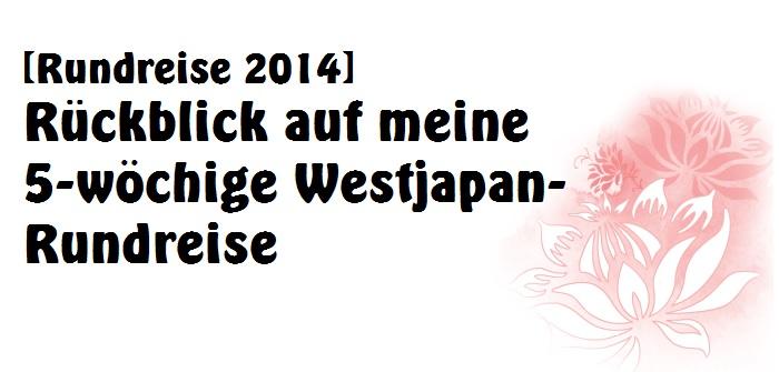 [Rundreise 2014] Rückblick auf meine 5-wöchige Westjapan-Rundreise