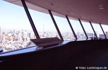 Bunkyo Civic Center Tokyo