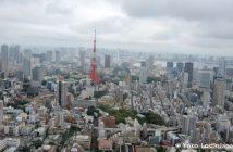 Mori Tower Tokyo