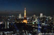 Tokyo World Trade Center Building