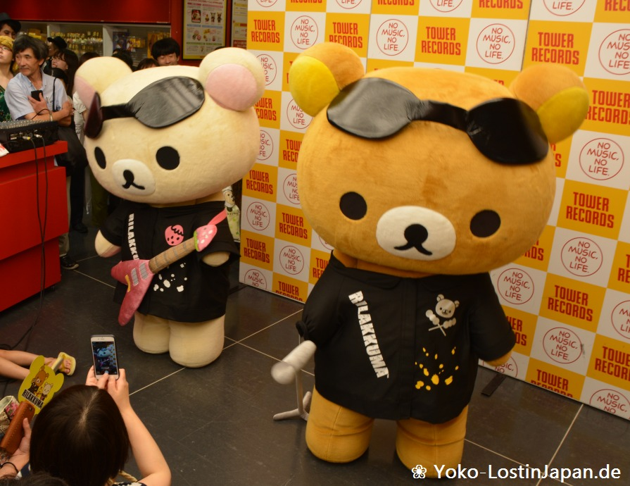 Rilakkuma Tower Records
