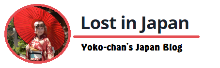 Lost in Japan