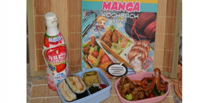 [Review] Manga Kochbuch Bento