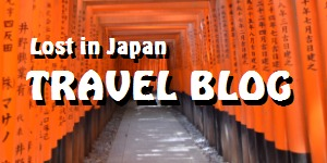 Lost in Japan - Travel Blog