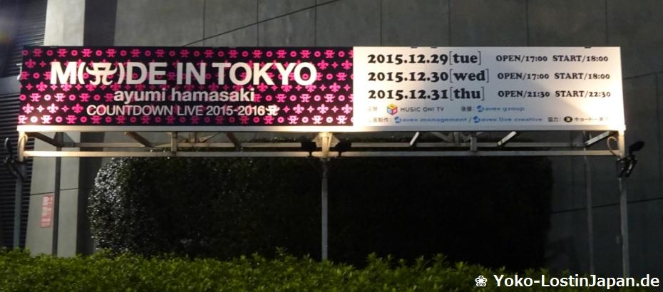 [Konzert] Ayumi Hamasaki – Countdown Live 2015/16