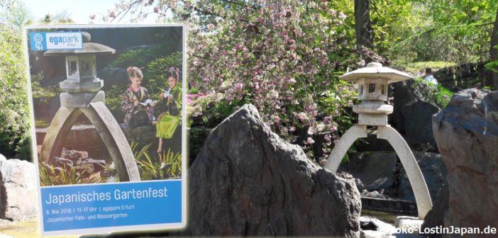 [Veranstaltung] Japanisches Gartenfest in Erfurt