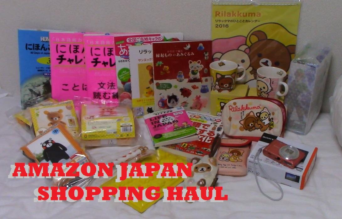 [Video] Amazon Japan Shopping HAUL