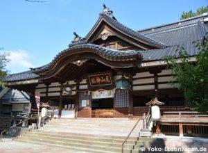 Kanazawa, Oyama Schrein
