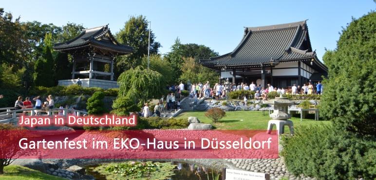 [Japan in Deutschland] Gartenfest im EKO-Haus in Düsseldorf