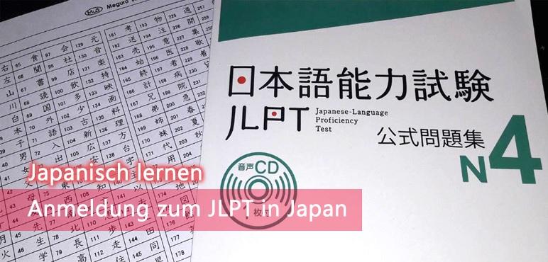 [Japanisch lernen] Anmeldung zum JLPT in Japan
