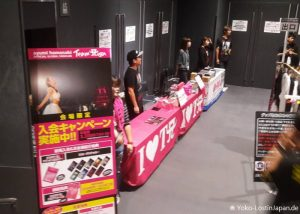 Ayumi Hamasaki Limited TA Live Tour 2016