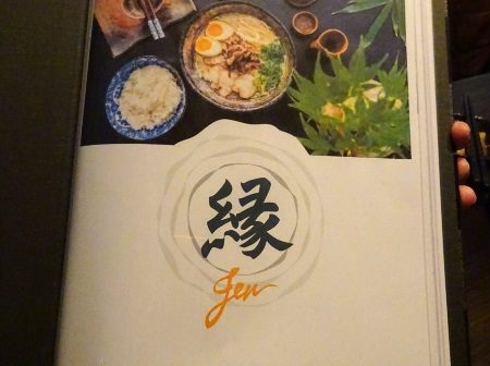JEN - Japanische Ramen-Küche in Jena