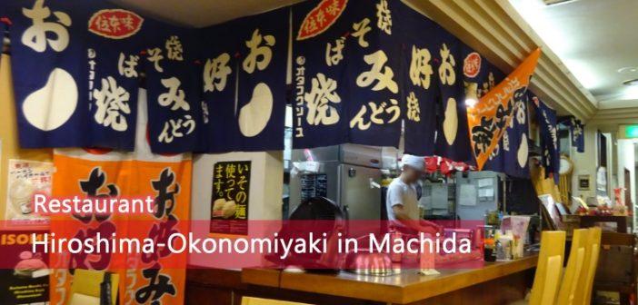 Hiroshima-Okonomiyaki in Machida