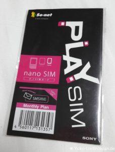 Data-SIM Play SIM von So-net