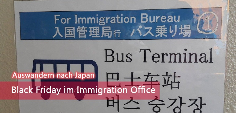 Immigration Office Japan