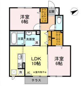 Wohnung Sagamihara