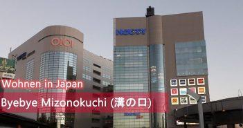 Mizonokuchi