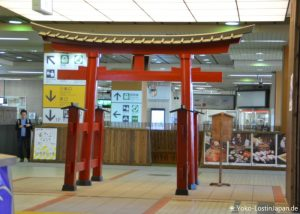 Tsubamesanjo Station