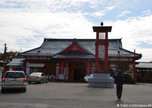 Yahiko Station