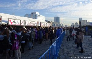 Ayumi Hamasaki Countdown Live 2016/17