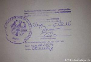 Heiraten in Deutschland