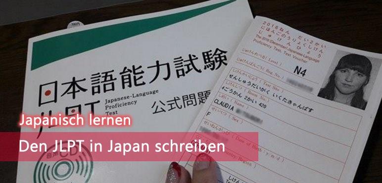 [Japanisch Lernen] Den JLPT in Japan schreiben