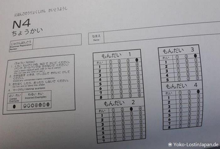 JLPT - Japanese-Language Proficiency Test