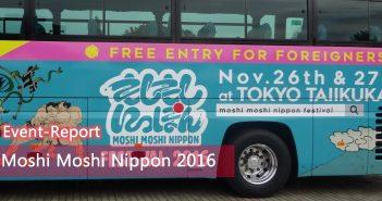 Moshi Moshi Nippon 2016