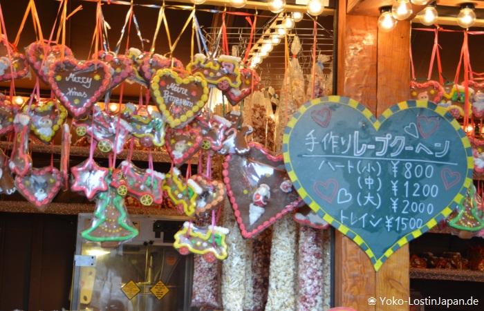 Weihnachtsmarkt Osaka