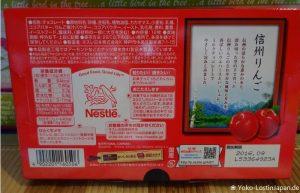 Kitkat Shinshu Apple