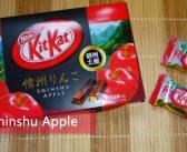 Probiert: KitKat Shinshu Apple