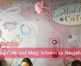 [Unterwegs] Korilakkuma Café und Meiji Schrein zu Neujahr