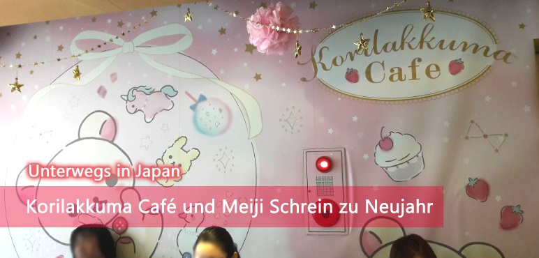 Korilakkuma Café Harajuku