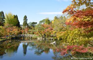 Kyoto Eikando
