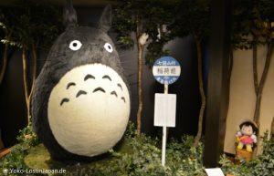 Kyoto Ghibli Store