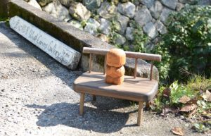 Kyoto Philosophen Weg