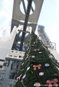 Weihnachtsmarkt in Osaka