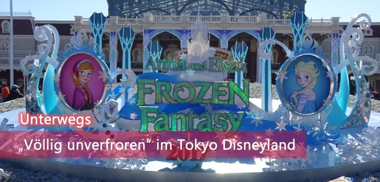 """[Unterwegs] """"Völlig unverfroren"""" im Tokyo Disneyland"""