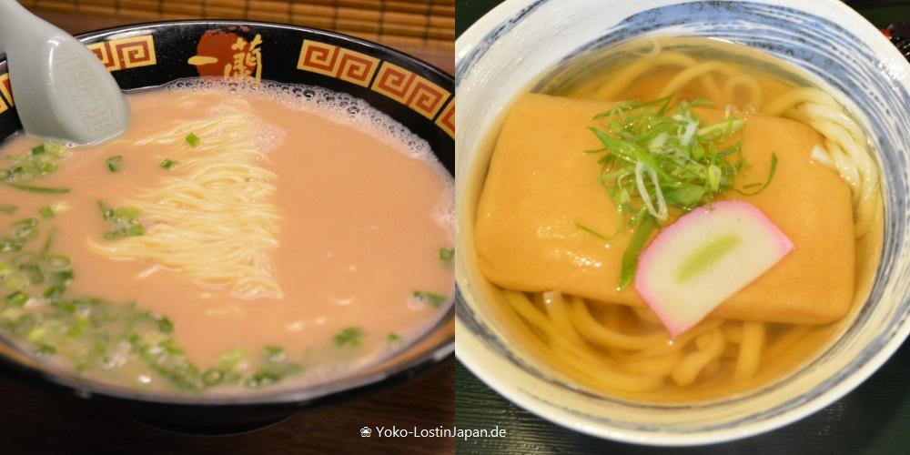 Ramen & Udon
